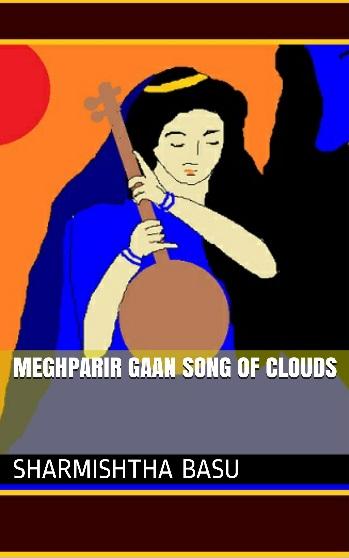 book 23 meghparir gaan cover