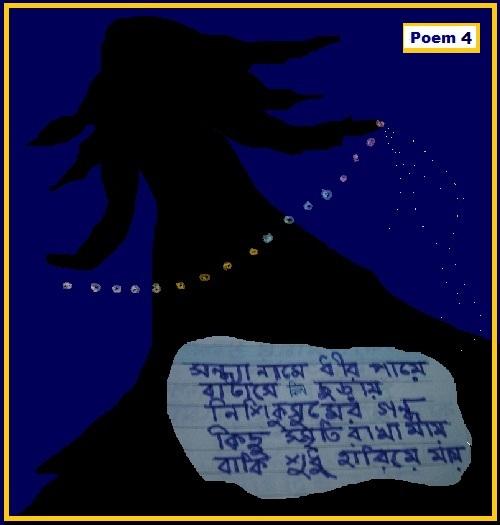 poem 4 IMG_0009
