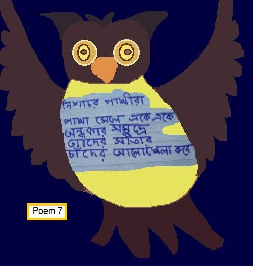 poem 7 IMG_0012
