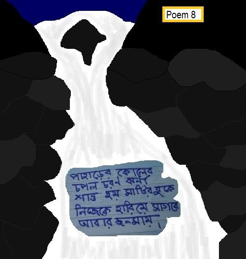 poem 8 IMG_0013