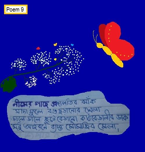 poem 9 IMG_0015