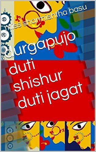 durgapujo duti shishur duti jagat